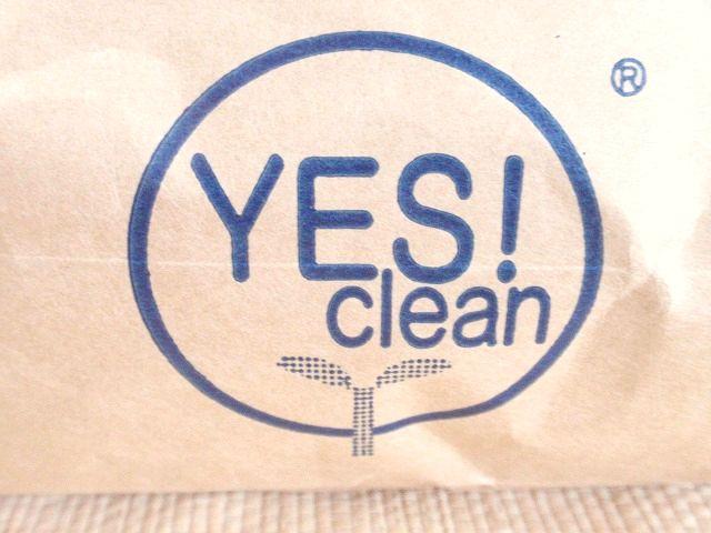 平成30年産YES! crean 高品質ゆめぴりか検査1等玄米のYES! cleanマークです。